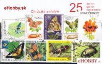 Balíček poštových známok 25ks - CHROBÁKY A MOTÝLE