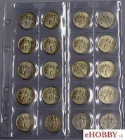 Konvolut 20 mincí 10 Ks/1944 Pribina