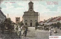 Pohľadnica Poprad námestie