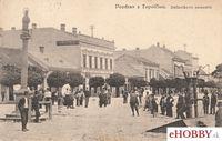 Pohľadnica Topoľčany 1925 - Štefánikovo námestie